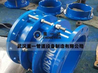 武汉伸缩接头 钢制双法兰限位伸缩接头伸缩量的调节方法