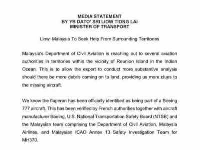 波音777马来西亚 疑似马航MH370航班残骸确属波音777客机